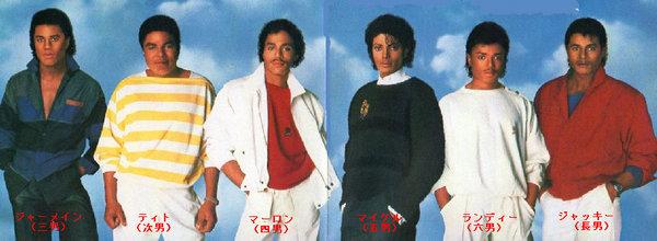◇マイケル・ジャクソンとジャク...